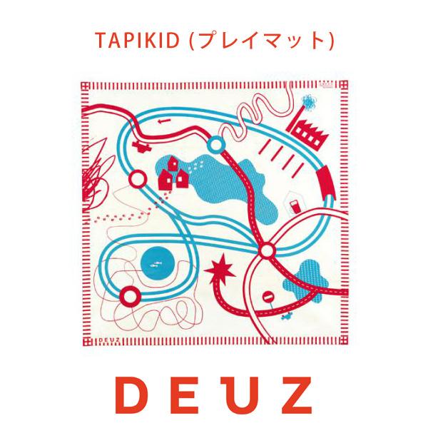 TAP01 BCBasics DEUZ プレイマット ベビーマット TAPIKID 【送料無料】