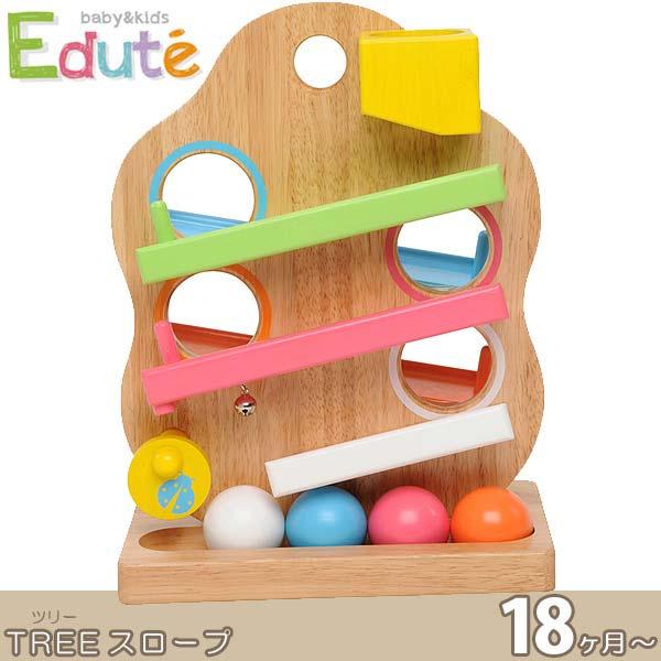 LA-003 エデュテ ベビー&キッズ/ツリー TREE スロープ 木のおもちゃ Edute baby&kids 18ヶ月- 【送料無料】 (334-130408-035)