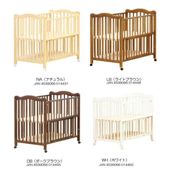 Unesis Crib Na Lb Db Wh Natural Light Brown Dark White Yamatoya Newborn Baby Bed Kids Children S Products Nordic Toys