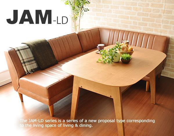JAM-LD 3 SET(PVC) 카우치 R:우주카우치 L:좌주+벤치+테이블(S1547) 길계IV아이보리 BE베이지 BR브라운 DB암갈색 RE레드 BK블랙 다이닝 3점 세트