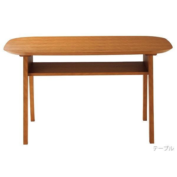 【送料無料】JAM-LD テーブル(S1547) 吉桂 ダイニングテーブル 長方形 幅120cm 木製 少し低い目のテーブル ローテーブル 食堂テーブル 机 食卓