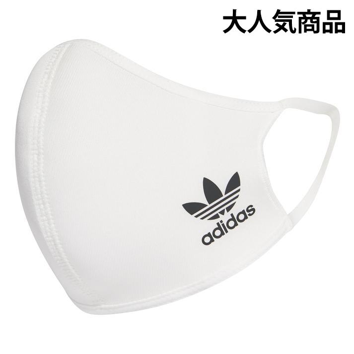その他アクセサリー adidas アディダス Face cover Adult フェイスカバー BLACK 迅速な対応で商品をお届け致します OG 3枚組 WHITE HB7850 大規模セール