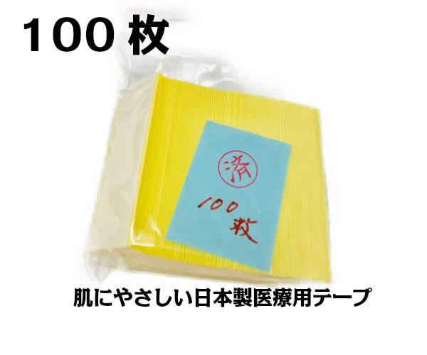 安心良質のメイドインジャパン 100枚ワイドスタンダートテープ ヘアケア 男性 女性 日本製 かつら ウィッグ 医療用 両面テープ 抗がん 開催中 皮膚 薄毛 安全 低刺激 マスク 粘着 3M 低価格化 定番 貼付け 装着
