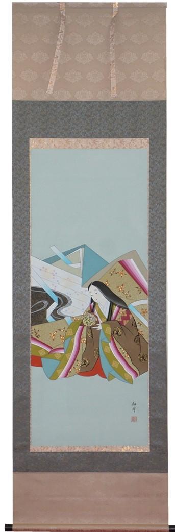 送料無料でお届けします 開店記念セール 日本だけではなく海外でも人気な女流作家 紫式部 の掛軸です 掛軸 尺五立 桐箱入 年中掛 送料無料 早川松雪作 三段表装