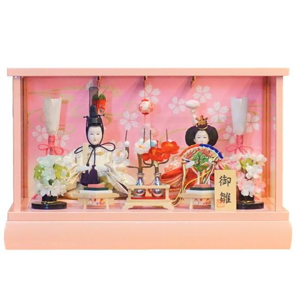 親王飾りのガラスケース入りひな人形です 超定番 送料無料 最短即日出荷 購入特典あり お値打ち価格で ひな人形 親王飾り コンパクト ピンクケース ガラスケース入り