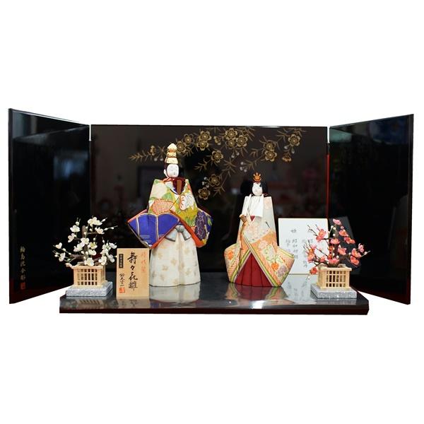 職人たちの熟練の技が結集されることで初めて表現される上質な美しさ 日本を代表する人形作家の魂が息づいています 送料無料 最短即日出荷 購入特典あり 東玉 ひな人形 立雛 商店 国内在庫 優 輪島沈金彫 親王飾り 鈴木賢一 木目込人形