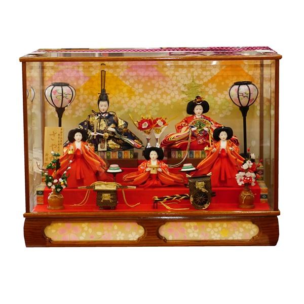 ひな人形 ガラスケース入り 親王飾り さやか 5人飾り【送料無料】【最短即日出荷】【購入特典あり】