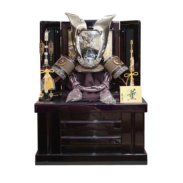 5月人形【五月人形】東玉 極聖紫塗彫金52837 着用兜 収納タイプ 陣羽織 オルゴール【送料無料】【最短即日出荷】【購入特典あり】