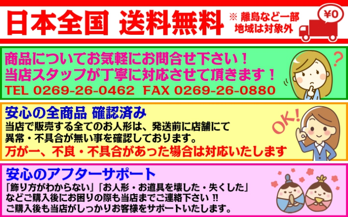 5月人形【五月人形】兜飾り コンパクト 赤糸上杉鎧 4号 オルゴール 陣羽織【最短即日出荷】【購入特典あり】