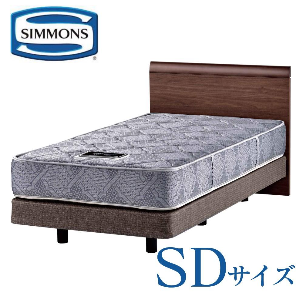 ハード仕様のベッドになっております 送料設置無料 送料無料 シモンズ SIMMONS 評判 ベッド 贈物 ベット セミダブル フラット20 ダブルクッションタイプ ベッドマットレスセット レギュラー ポケットコイル 並行配列