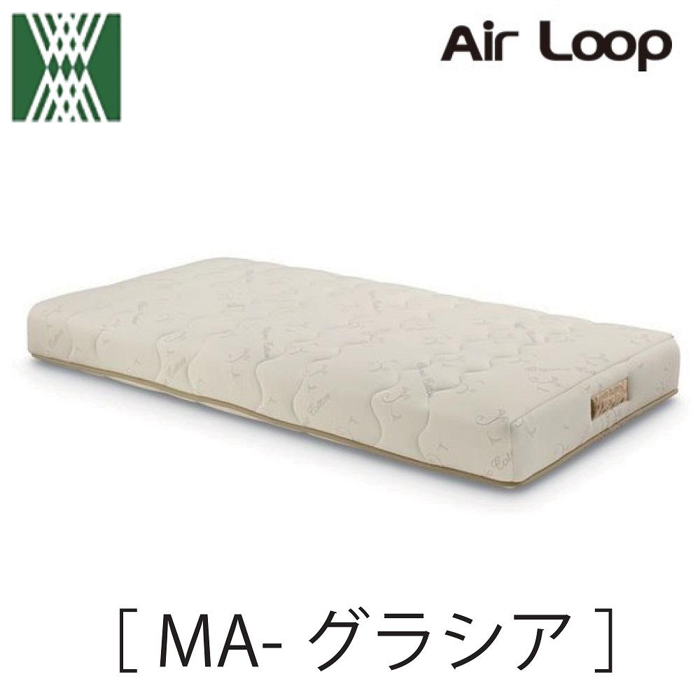 エアループを使ったマットレス 配送設置無料 送料無料 ウィドゥスタイル WeDostyle 定価の67%OFF 正規販売店 引き出物 エアループ Air Loop MAーグラシア ハード マット Sサイズ ソフト シングル ベッド 3ZONE マットレス ノンコイル