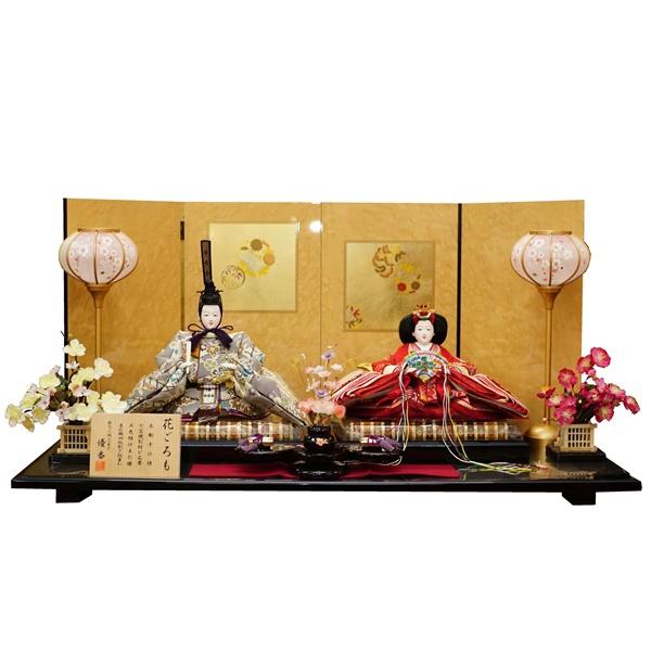ひな人形 雛人形 平飾り 84cm 節句人形工芸士作 親王飾り 花ころも 木彫手仕様 日本の伝統工芸