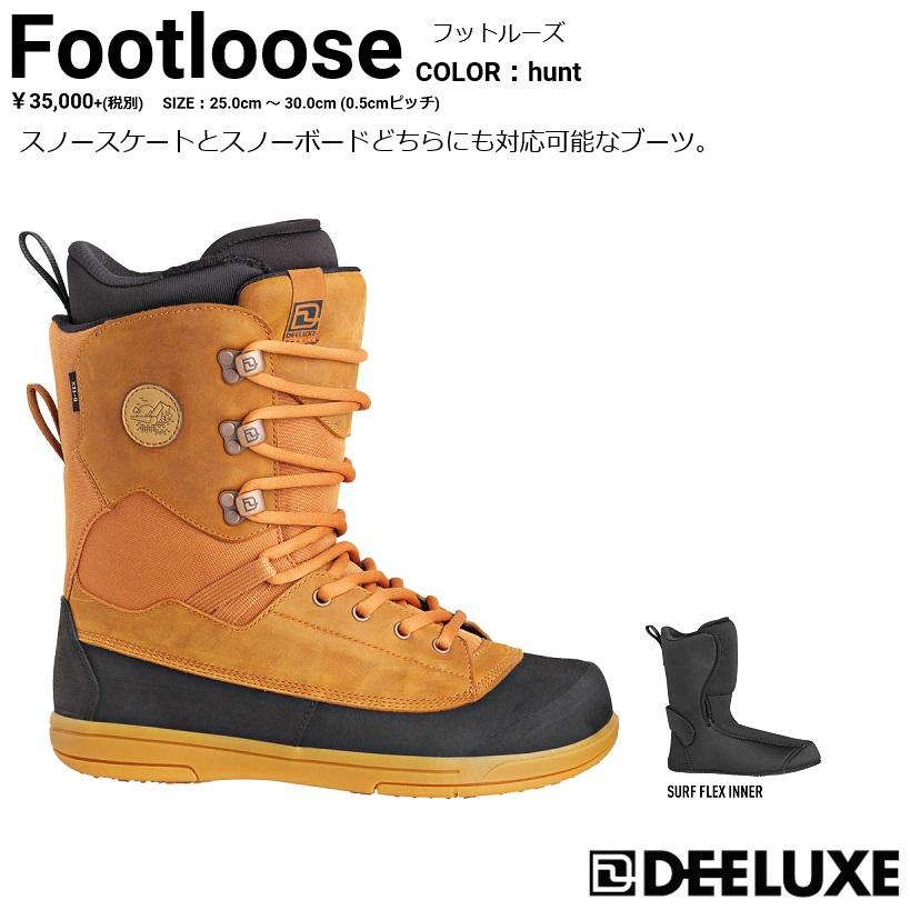DEELUXE BOOTS / ディーラックス Footloose/ フットルーズ スノースケート用ブーツ  2019 DEELUXE日本正規品 保証書付  ABEAM特別割引価格 送料無料!雪板、SNOWSKATE BOOTS