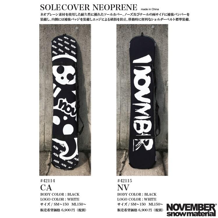 NOVEMBER SOLECOVER NEOPRENE/ ノベンバー ネオプレーン ボードカバー ボードケース