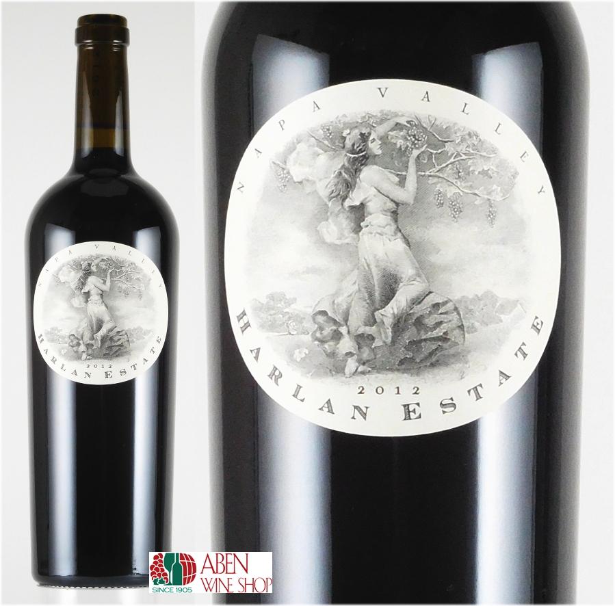 ハーラン・エステート・レッド [2012]年 (750ml)【送料無料】【正規品】【赤ワイン】【フルボディ】【カリフォルニア】