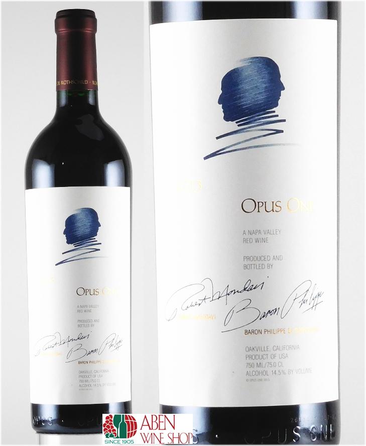 オーパス・ワン [2013]年 750ml 【正規品】【赤ワイン】【フルボディ】【カリフォルニア】