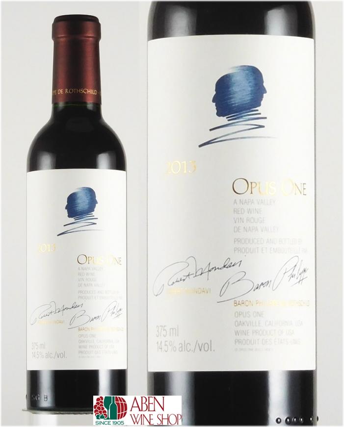 オーパス・ワン [2014]年 (ハーフ/375ml) 【赤ワイン】【フルボディ】【カリフォルニア】