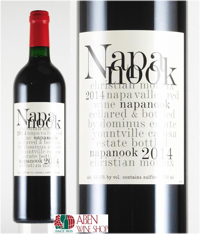 ドミナス・エステート・ナパヌック [2014]年(750ml)【カリフォルニア】【正規品】【赤ワイン】【フルボディ】