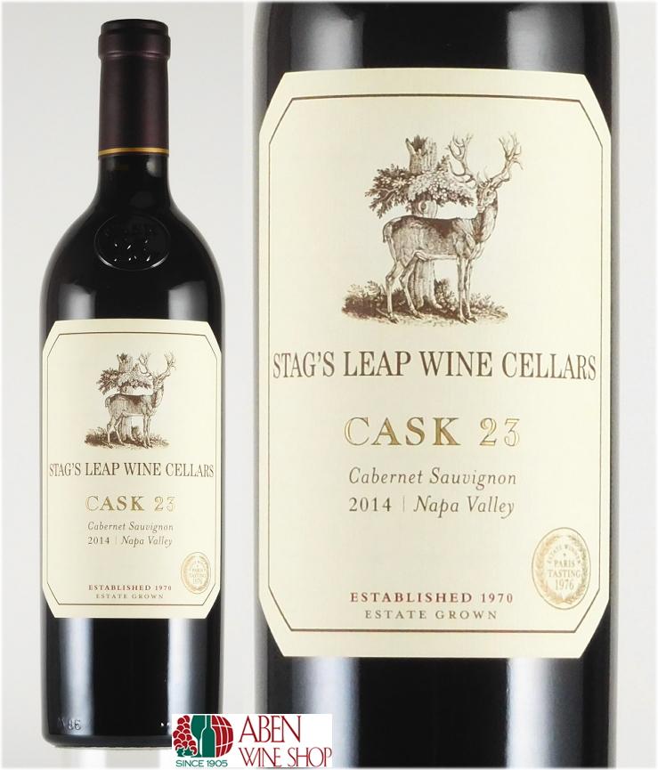 スタッグス・リープ・ワインセラーズ・カスク23・カベルネ・ソーヴィニヨン[2014]年 (750ml)【赤ワイン】