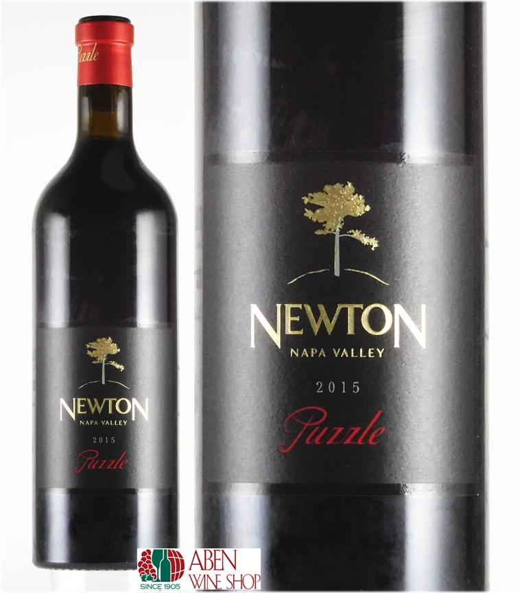 ニュートン ザ・パズル [2015]年(750ml)【正規品】【赤ワイン ナパヴァレー】【赤ワイン】【フルボディ】