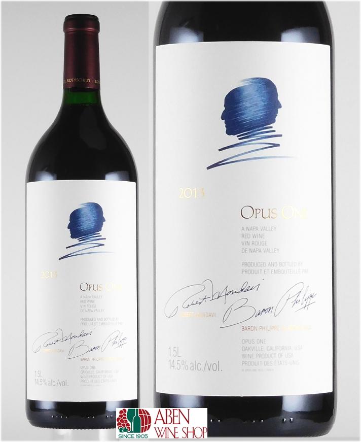 オーパス・ワン [2013]年 マグナム(1500ml) 【赤ワイン】【フルボディ】【カリフォルニア】