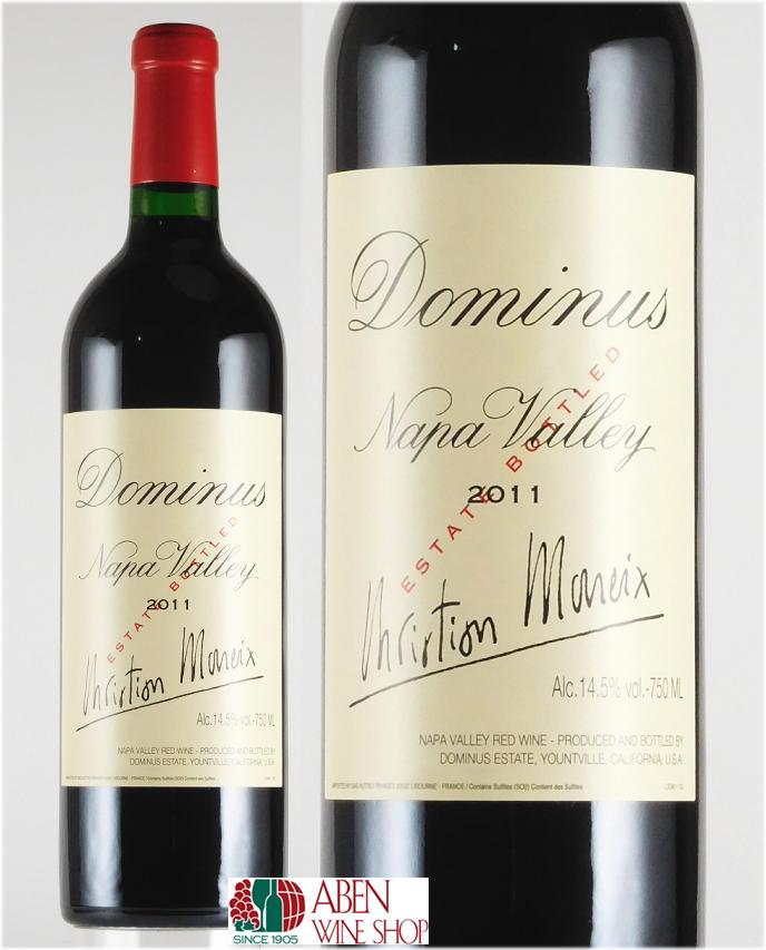 ドミナス ナパヴァレー [2011]年(750ml)【カリフォルニア】【正規品】【赤ワイン】【フルボディ】