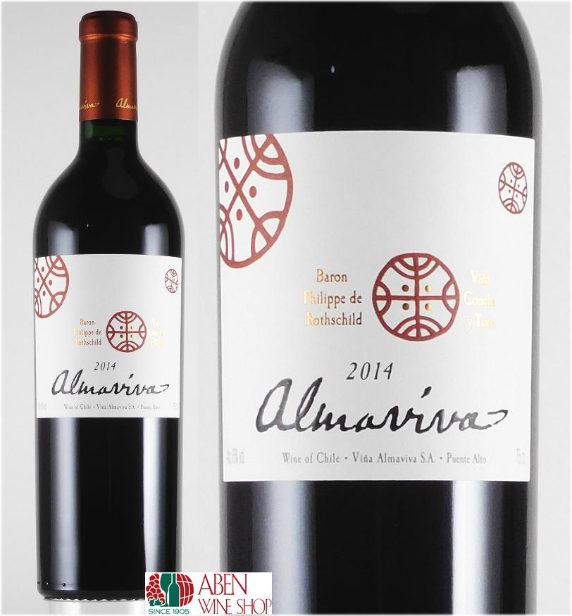 アルマヴィヴァ [2014]年(750ml)(ヴィーニャ・アルマヴィヴァ)【チリ赤】【赤ワイン】【フルボディ】