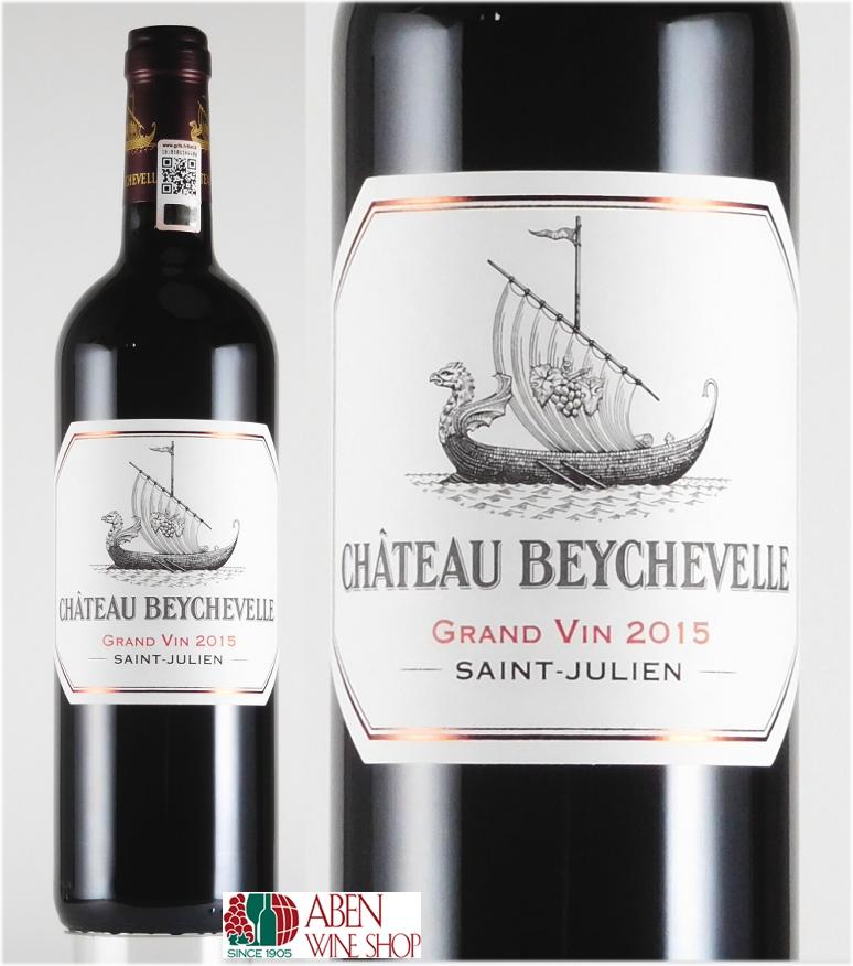 シャトー・ベイシュヴェル [2015]年 750ml 【赤ワイン】【フルボディ】