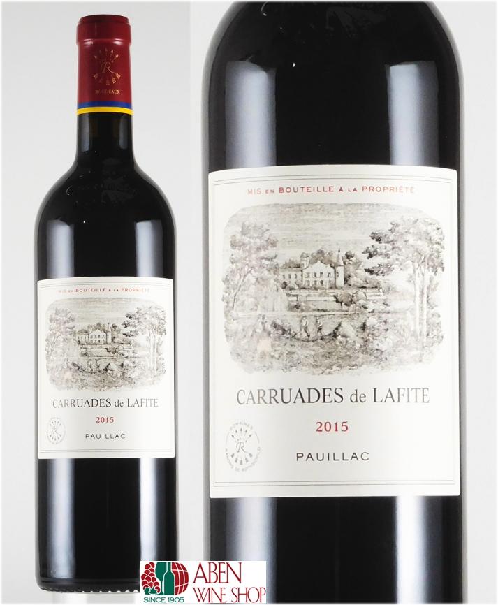 カリュアド・ド・ラフィット [2015]年 750ml 【赤ワイン】【フルボディ】