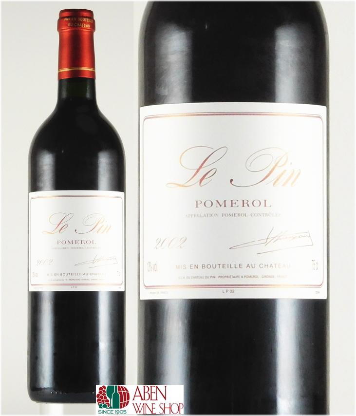 ★WA 93★ シャトー ル・パン [2002]年 750ml【フランス/ボルドー赤】【赤ワイン】【フルボディ】