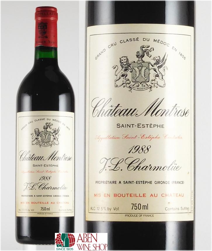 シャトー モンローズ [1988]年(750ml)【赤ワイン】【フルボディ】