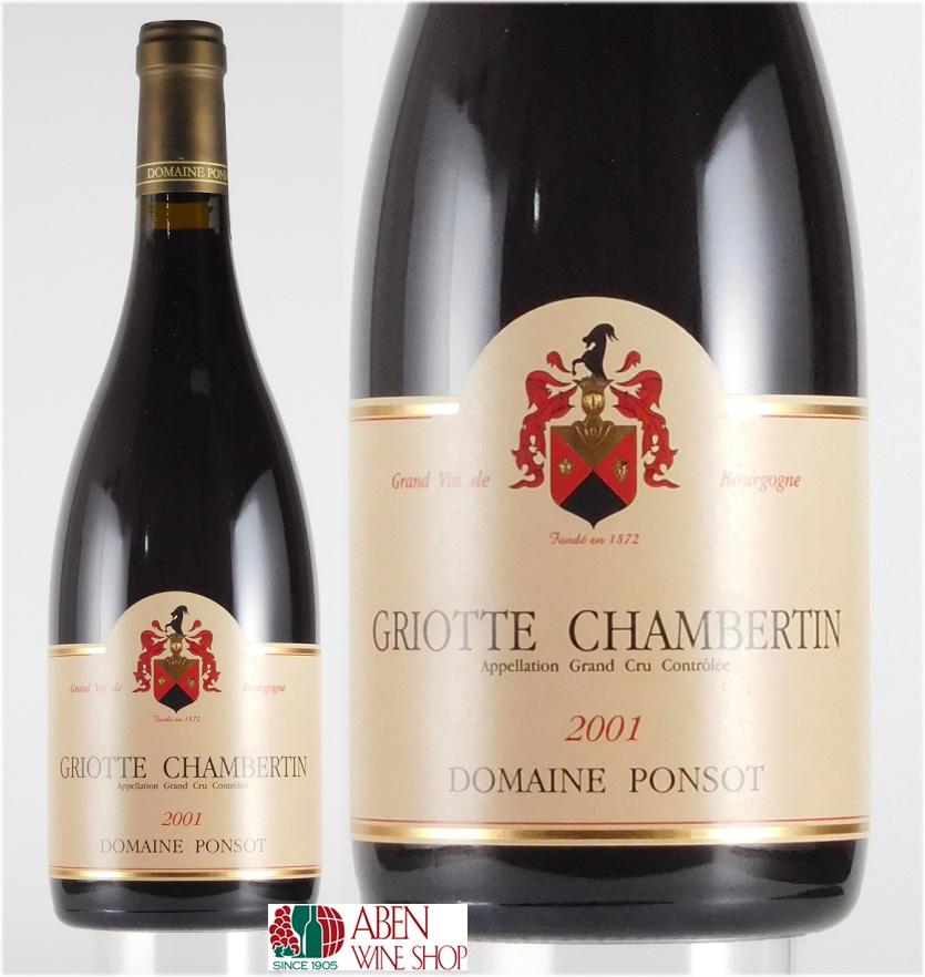 ドメーヌ ポンソ グラン・クリュ グリオット シャンベルタン [2001]年 750ml 【赤ワイン】【フルボディ】