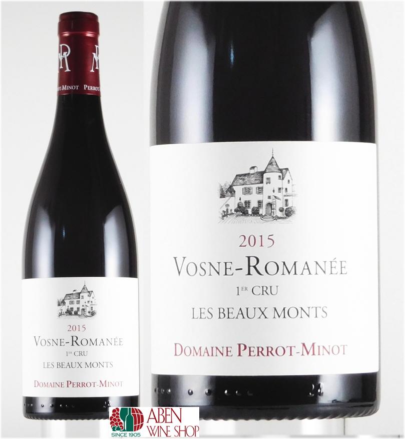 WA 93-95  ドメーヌ ペロ ミノ ヴォーヌ・ロマネ 1er レ・ボーモン [2015]年 750ml【正規品】【赤ワイン】【フルボディ】
