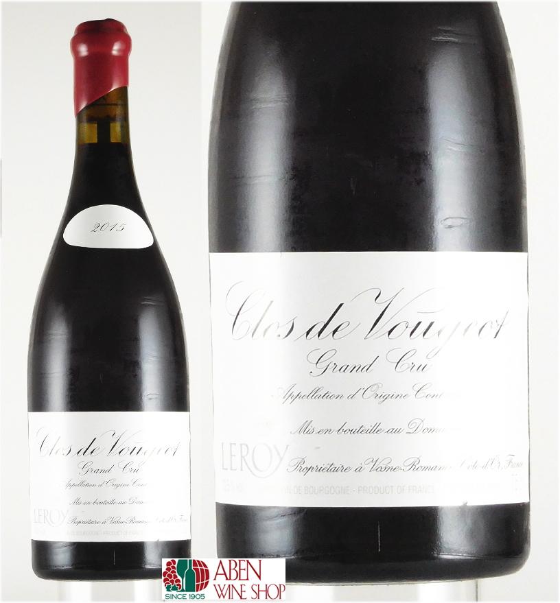 ルロワ・クロ・ド・ヴージョ [2015]年(750ml)【正規品】【赤ワイン】【フルボディ】