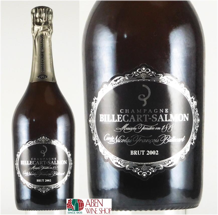 ビルカール・サルモン/キュヴェ・ニコラ・フランソワ ビルカール [2002]年 750ml【正規品】【スパークリングワイン】