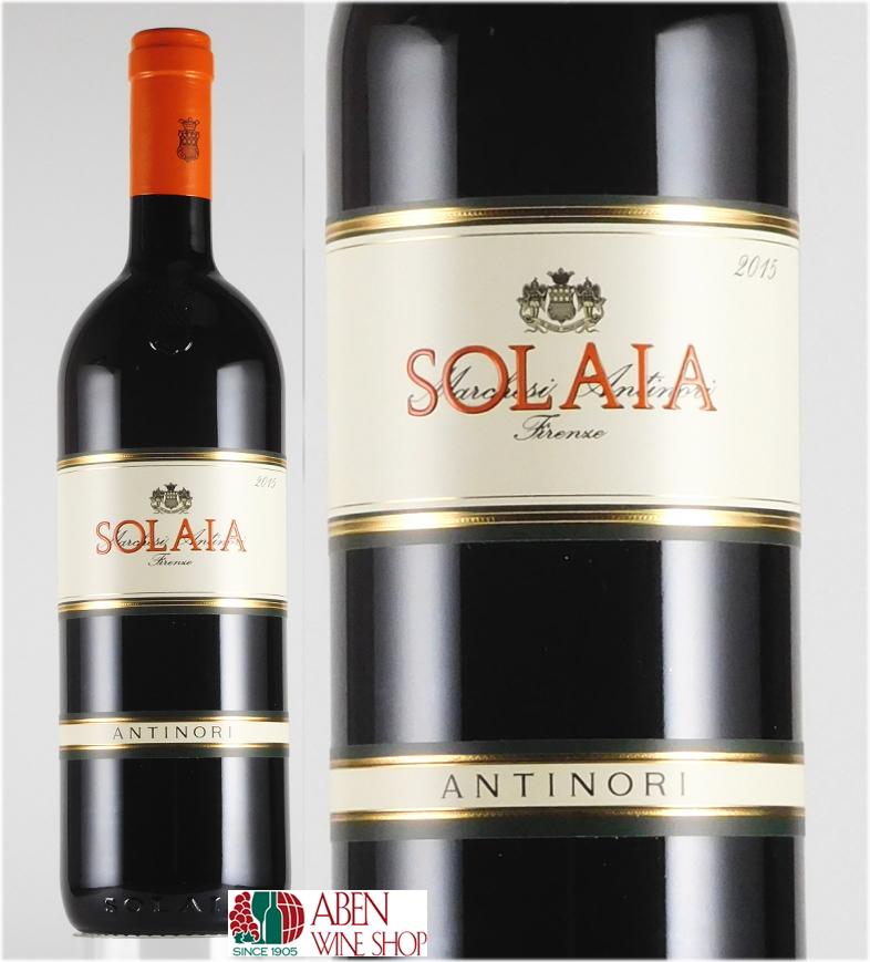 アンティノリ・ソライア [2015]年(750ml) 【赤ワイン】【フルボディ】【イタリア】