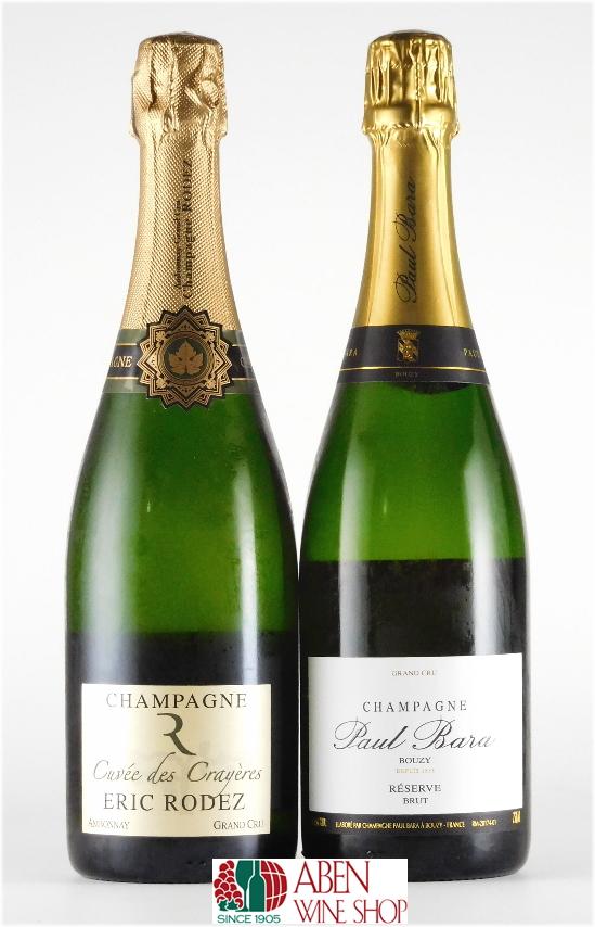 シャンパーニュRM 2本セット B 発泡 【発泡】【白ワイン】【辛口】