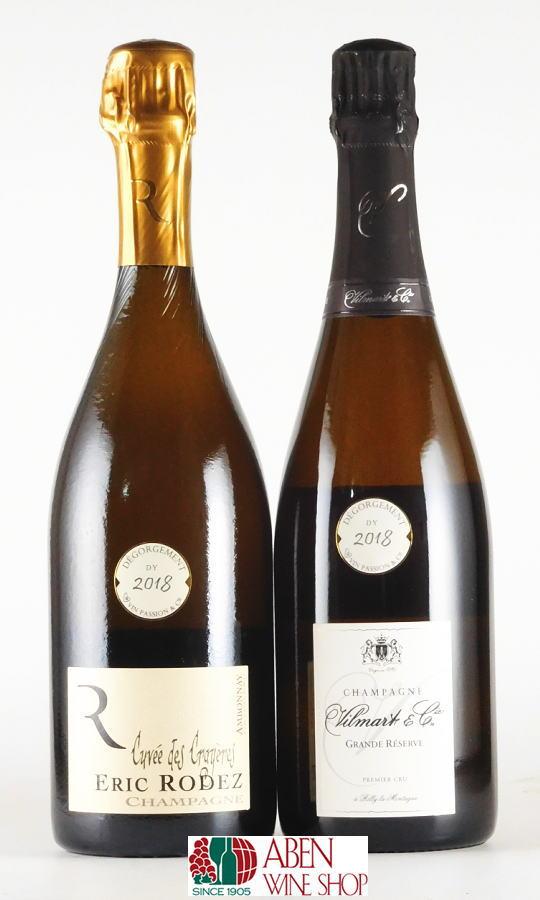 RMシャンパーニュ 750ml 2本セット  【発泡】【白ワイン】【辛口】【シャンパン セット】