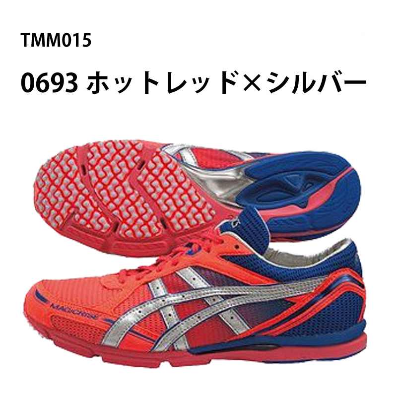 Sortimesiclize asics/SORTIE MAGICRISE / running shoes / shoes / athletics (TMM015) 0693 hot red × silver
