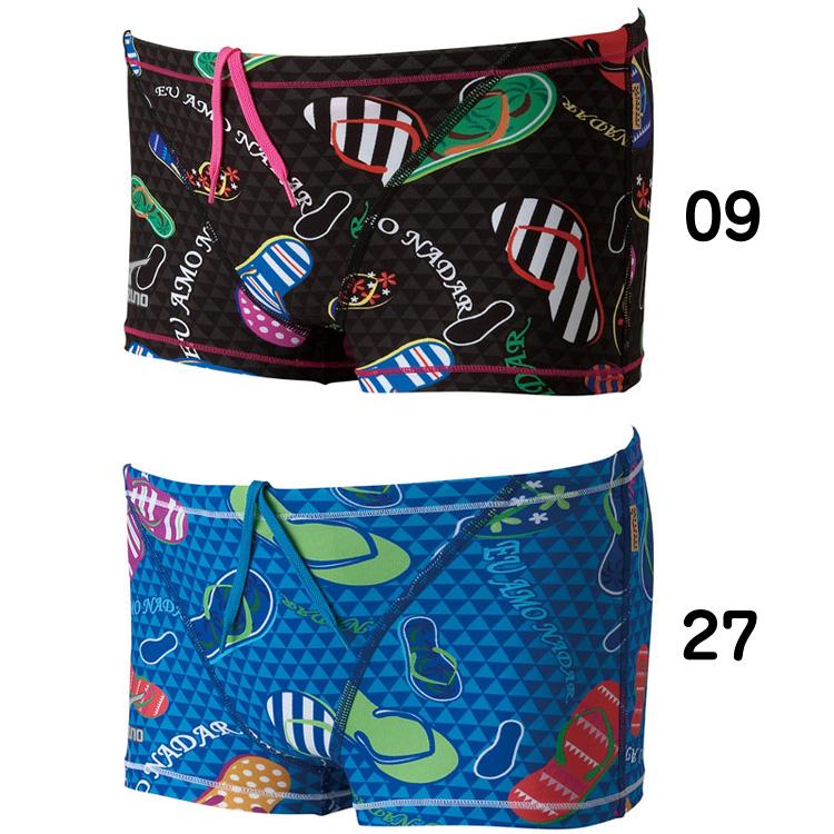 Short spats MIZUNO/EXERSUITS Mizuno swimsuit / swimwear junior Mizuno swimwear (N2JB4464)