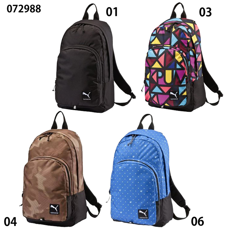 29bd85a8d6 Buy puma backpack malaysia   OFF79% Discounts