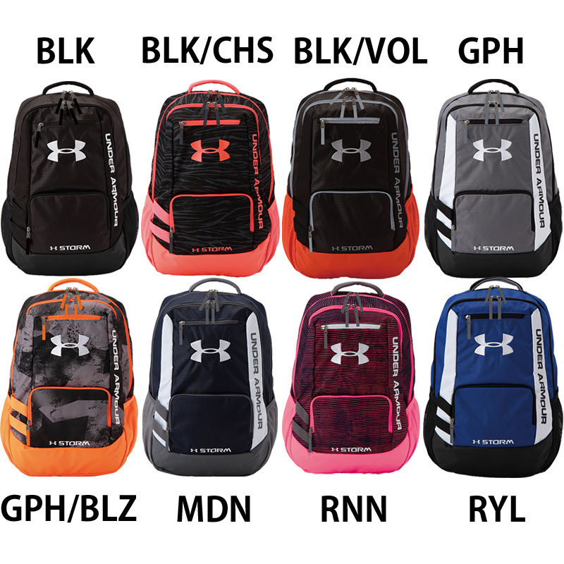 under armour bags canada