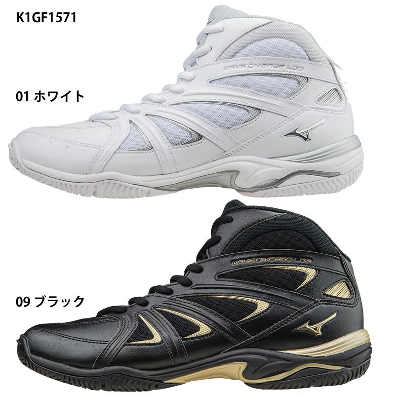 【ミズノ】ウエーブダイバース LG3 ミズノ/フィットネスシューズ/スポーツ 靴/エアロ LG3/ズンバ/トレーニングシューズ(K1GF1571), TechnicalSport PASSO:4d13fcb6 --- officewill.xsrv.jp