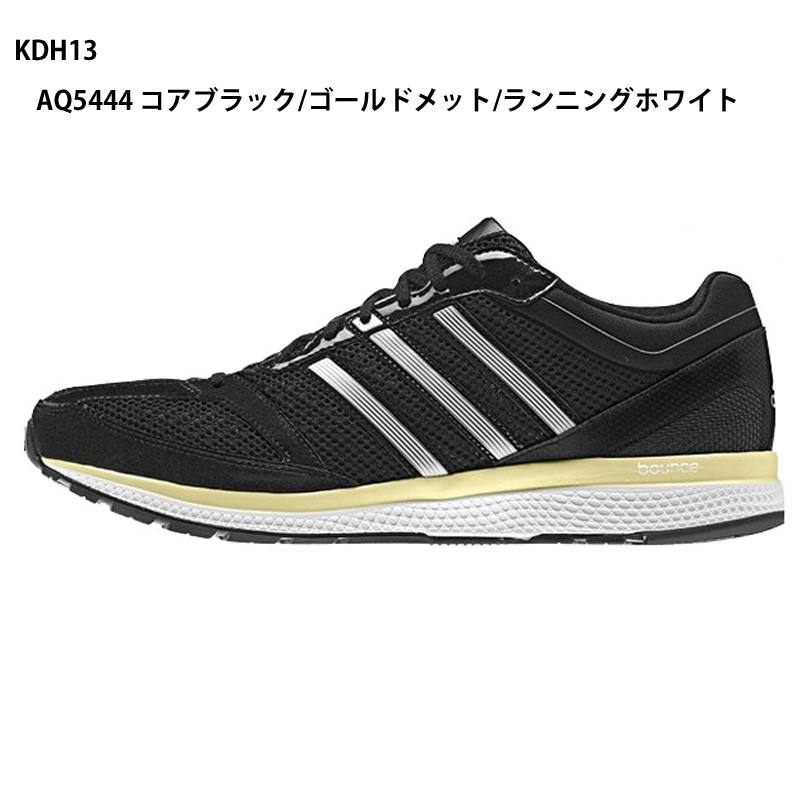 4bd2bf72da26 Mana bounce SPD adidas running shoes   Shoes   Sneakers adidas  adidas  (KDH13) aq5999 core black   gold met   running white