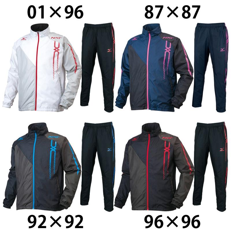 【ミズノ】 ウィンドブレーカーシャツ&パンツ (U2ME5510 U2MF5510)