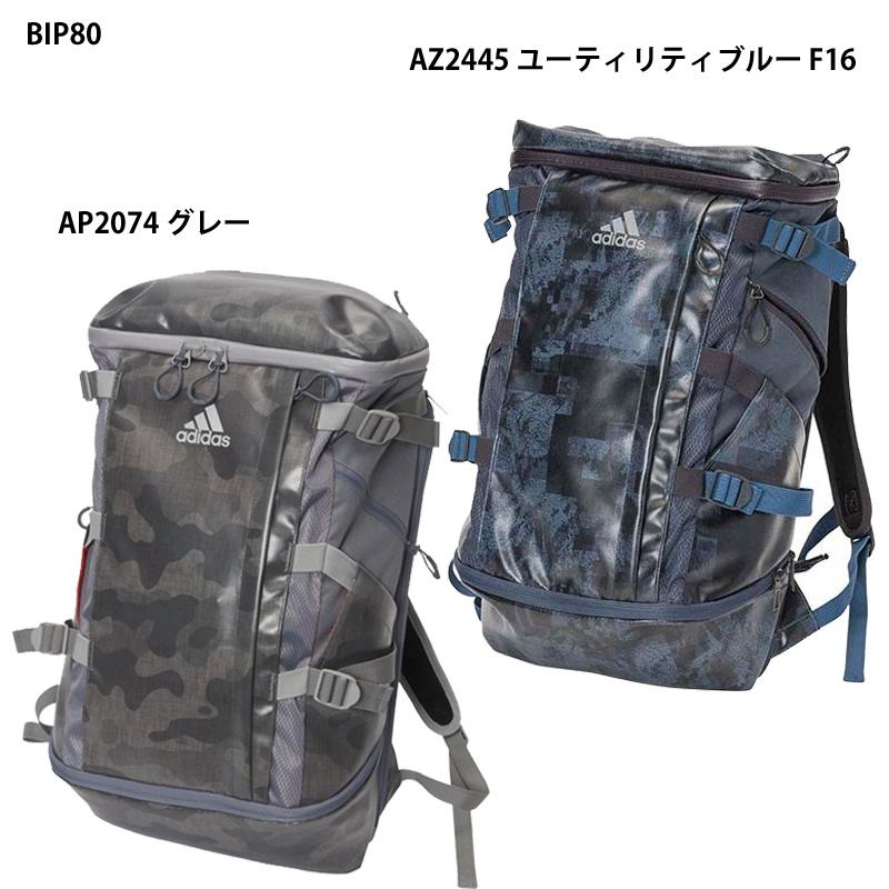 【アディダス】OPS SHIELD バックパック 26L バッグ/スポーツバッグ/かばん/スポーツグッズ アディダス/adidas (BIP80), GLOBAL SESSION INTERNET SHOPPING:6b0b865c --- adfun.jp