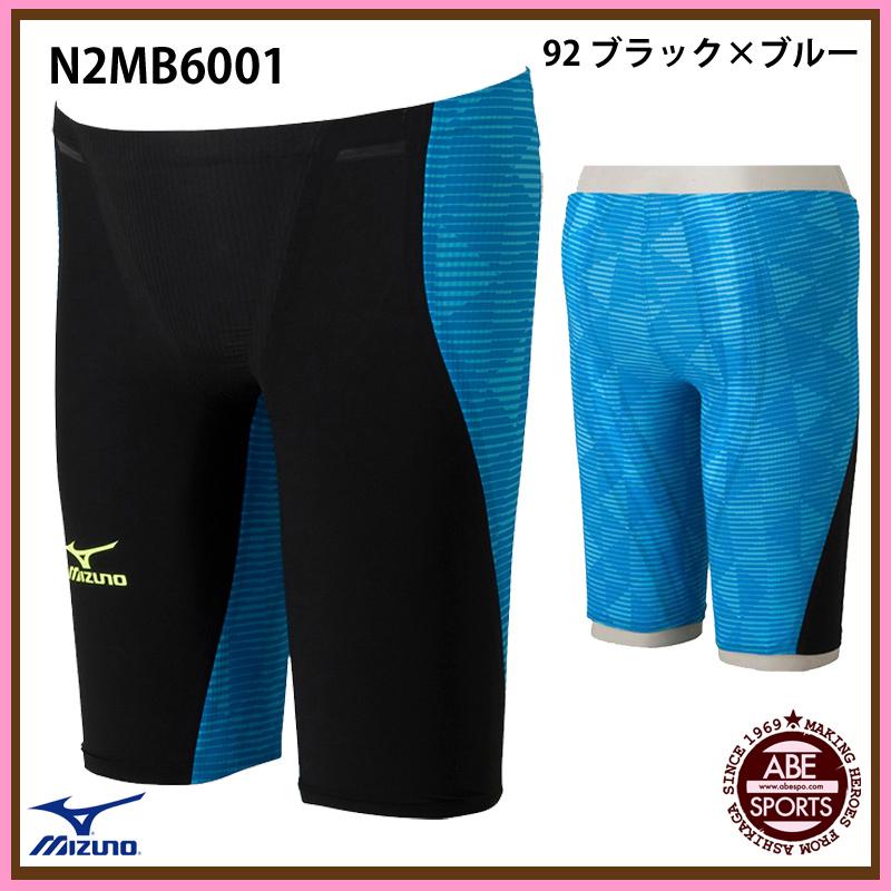 【ミズノ】 GX-SONIC 3 ST メンズハーフスパッツ 返品・交換不可/レーシング水着/競泳水着/水着 mizuno (N2MB6001) 92 ブラック×ブルー