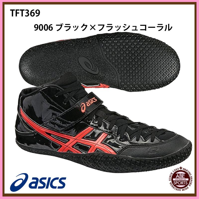 【アシックス】HT-JAPAN ハンマー投げ用シューズ ハンマー投げ/ランニングスパイク/陸上スパイク/asics (TFT369) 9006 ブラック×フラッシュコーラル