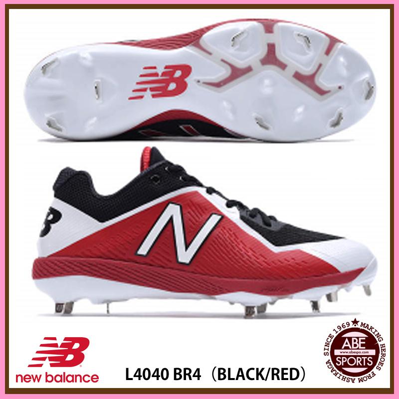 【ニューバランス】 樹脂底埋め込み野球スパイク ローカット newbalance (L4040) BR4 BLACK/RED