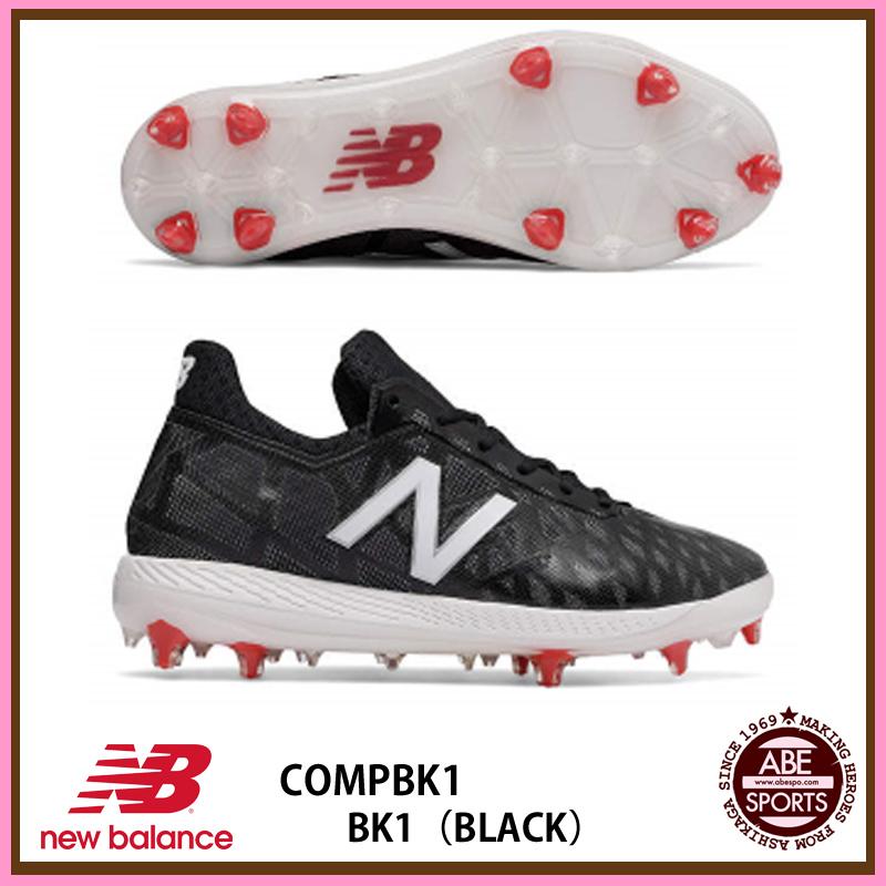 【ニューバランス】COMPOSITE BK1 野球スパイク/スパイク NB/new balance/BASEBALL (COMPBK1) BK1(BLACK)